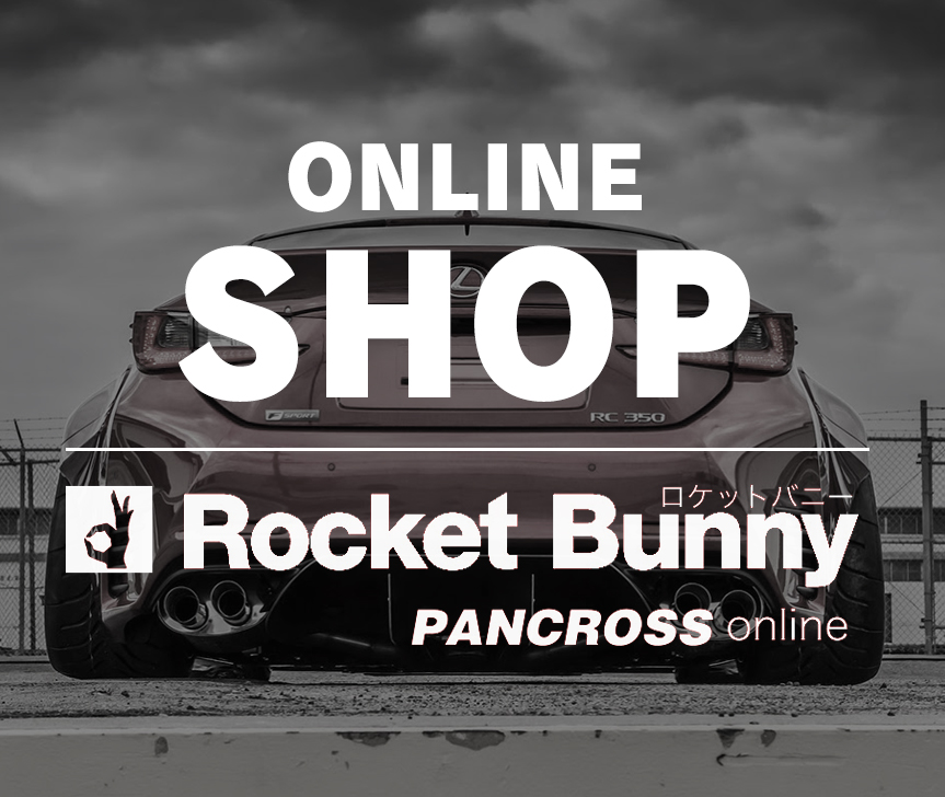 ROCKET BUNNY(ロケットバニー)エアロパーツ オンライン・ショップ(ネット通販)